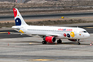 New A320 for Viva Air Peru making a stop at Tenerife South Airport on ...