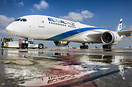 El Al takes delivery of its first Boeing 787-9 Dreamliner