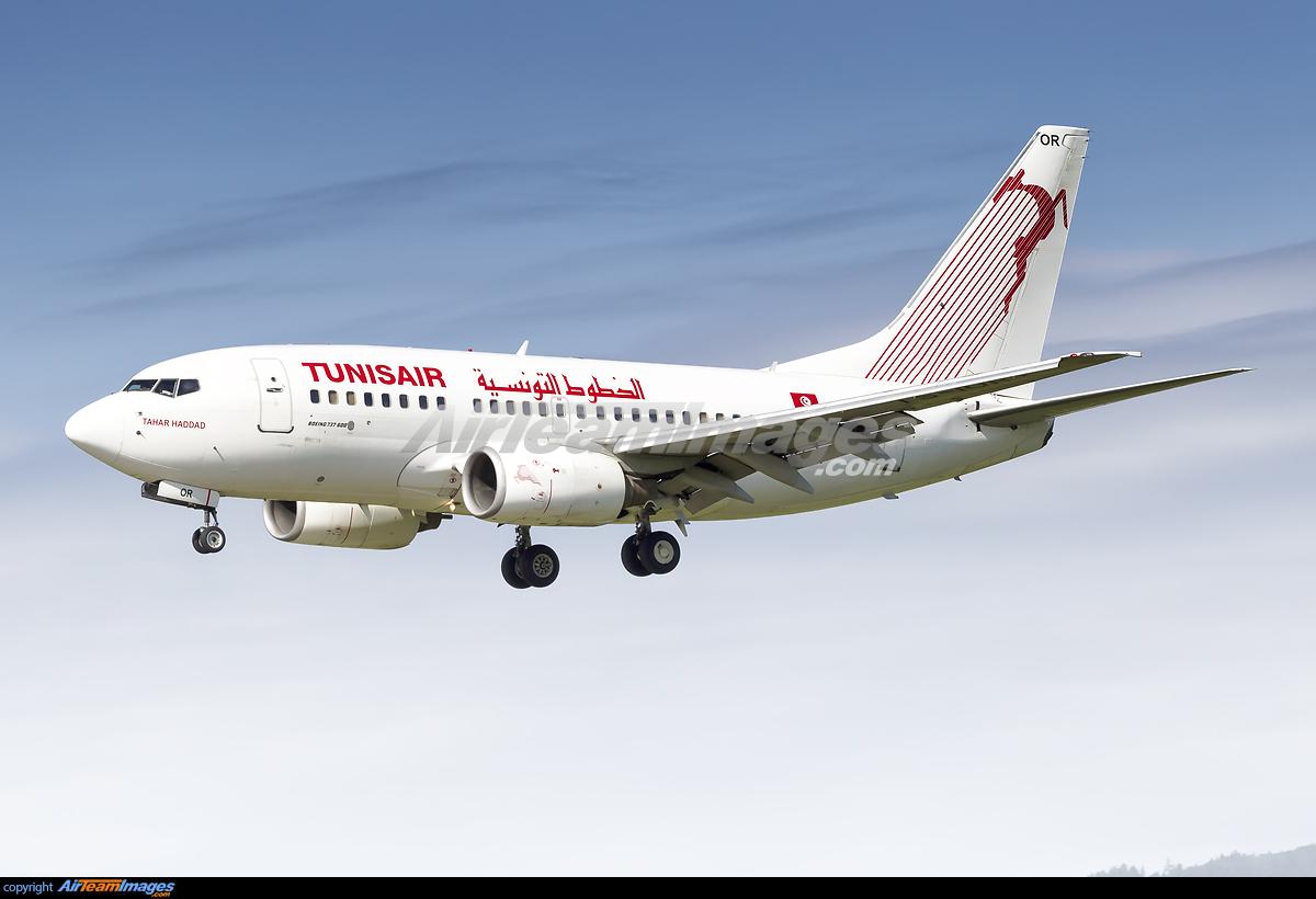 Fidelys Vols Tunisie et programme Fidelys Tunisair