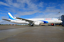 Latest addition for Yamal - Fresh out the painthangar of MAAS Aviation...