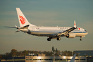 Air China's first 737-8 MAX landing in golden sunset winter light
