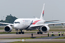 Delivery flight of the 1st A350-900 for Malaysia Airlines