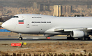 New Cargo Operator in Iran