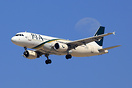 PIA Airbus A320 AP-BLD, flight PK8303 from Lahore, crashed while landi...