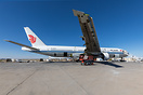 Air China Boeing 772 being scrapped at JetYard, Marana Pinal Airpark