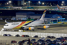 First A340 in full Air Belgium c/s. Will start flights from CRL to HKG...