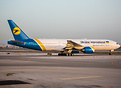 First boeing 777-200ER for Ukraine International has now entered comme...