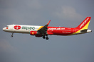 This VietJet Air A321 carries an advertisement for the Military Petroc...