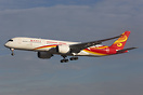Hainan Airlines is one of a growing number of Chinese carriers serving...