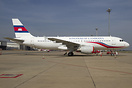 This A320 serves as the VIP aircraft for the government of the Kingdom...