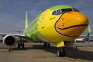 Nok Air of Thailand is possibly the most colourful airline in Asia. Wi...