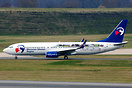 Special livery promoting the Moravian-Silesian Region of the Czech Rep...