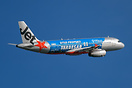 New special livery for Jetstar Asia, promoting 99.co a property websit...