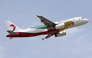 ATA Airlines logojet to support the Iran national football team in the...