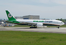 EVA Air Cargo's second 777 freighter on her delivery flight to Taipei,...