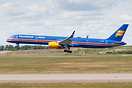 The new special livery from Icelandair to celebrate the centenary of I...