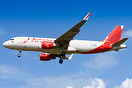 Now, Avianca becomes the newest airliner to operate at the Belem Inter...