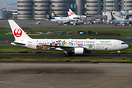 """JAL Celebration Express"", JAL's new and great looking logo jet promot..."