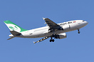 Mahan Air A300 & A310s not retracting the landing gear after take off ...