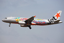 This Jetstar Asia Airways' A320 wears a commemorative livery marking t...