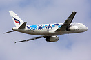 "Bangkok Airways is another airline signatory to the ""United for Wildli..."