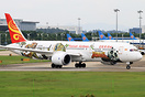 The first Kung Fu Panda special livery for Hainan Airlines.HU7806 from...