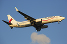 On this day, Air Niugini substituted the B767-300ER that regularly ply...