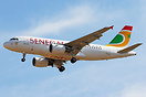 Air Senegal SA, the new Senegalese national airlines first Airbus A319