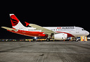 First A319 for new Albanian start up Air Albania. Air Albania founded ...