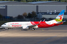 Air India Express' latest 737-800, VT-GHI, passed through Birmingham o...