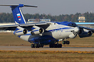 Ilyushin Il-976 or another designation Be-976. Under operation of Rosa...