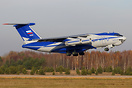 Another designation Il-76SKIP or Be-976. Under operation of Rosatom pl...