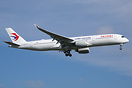 First A350 for China Eastern Airlines