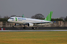 This Freebird Airbus A320 will be leased to Bamboo Airways, a new Viet...