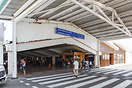 Male Airport Terminal
