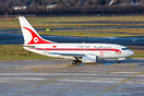 New Retro scheme for this Tunis Air Boeing 737-600.