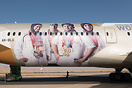 Etihad 787 specially marked for the Abu Dhabi 2019 Special Oympics