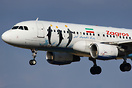 Close up of Kish island Dolphinarium C/S on Zagros A320.