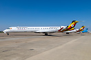 Uganda Airlines will operate two brand new Bombardier CRJ900