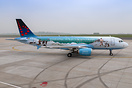 Brussels Airlines reveals Bruegel, a 6th Belgian Icon in honor of the ...
