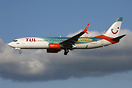 Leased from Sunwing Airlines