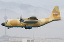 Lockheed RC-130H Khoffash