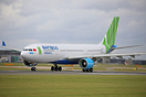 Bamboo Airways' first Airbus A330 departing Manchester after repaint b...