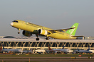 The fourth COMAC C919,B-001E, has completed its first test flight.