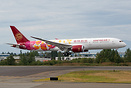 The latest Juneyao airlines in colorful special livery