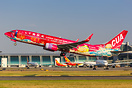 City of Rizhao special livery