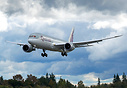 Qatar Airway's first 787-9 dreamliner landing on a dramatic stormy wea...