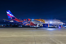 Aeroflot is the official carrier of PBC CSKA - Wearing a new design on...