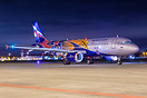 Aeroflot Russian Airlines is the official carrier of PBC CSKA - New li...