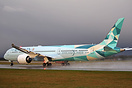Etihad Airways new Boeing 787-10 'Greenliner' (A6-BMH) which will be u...